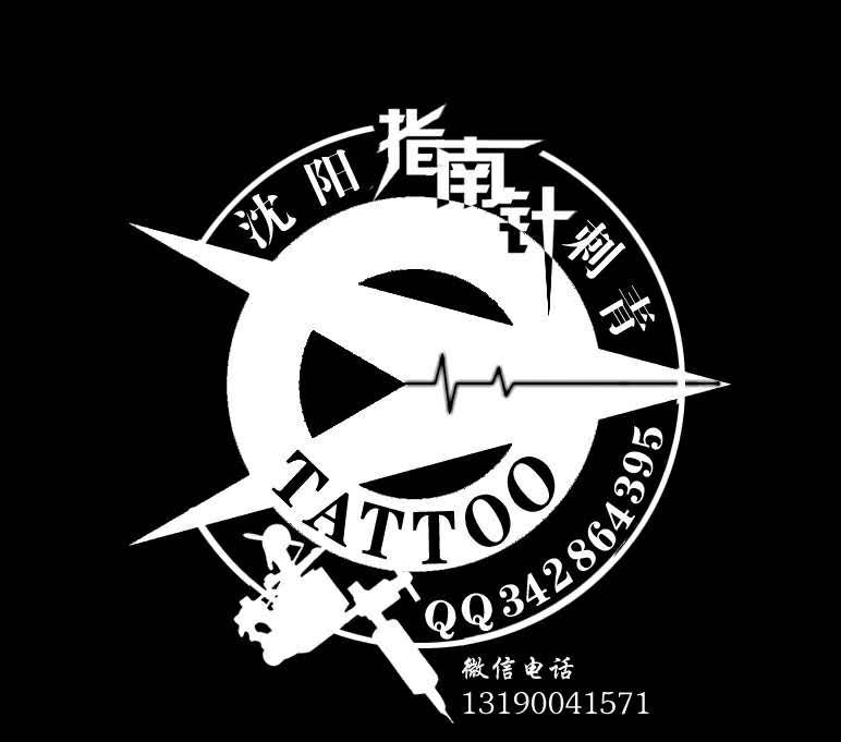 沈阳指南针刺青