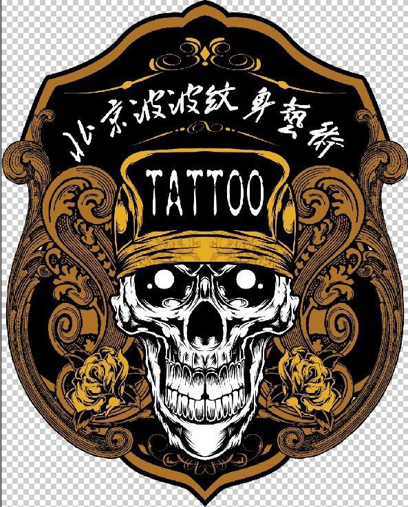 波波纹身工作室