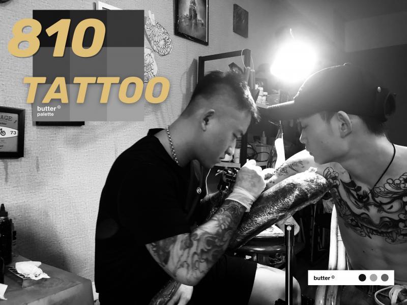 810刺青工作室